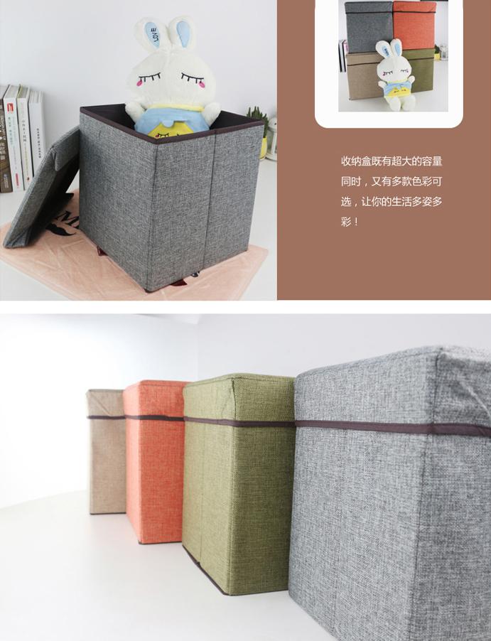储物凳子收纳凳_折叠收纳凳子沙发凳_折叠收纳凳-专业布袋定制厂家-易贝帜包